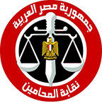 Egypt Bar Association