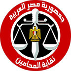 Lawyers Association