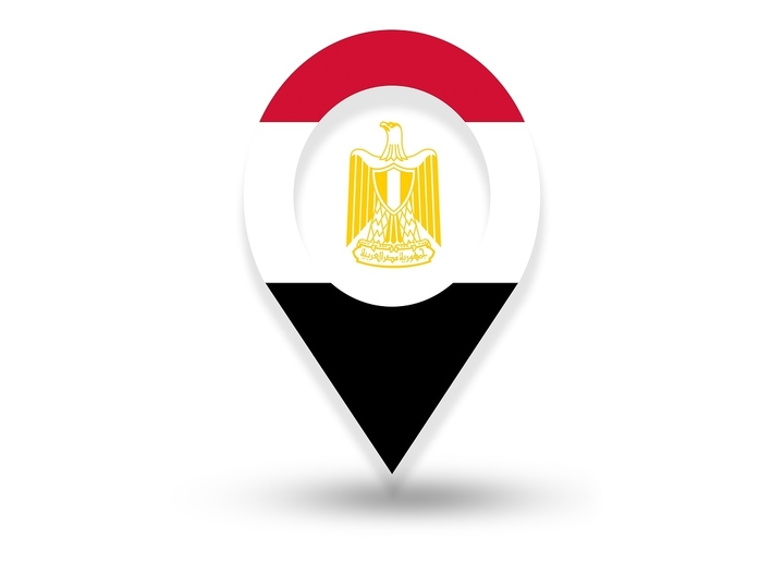 Land-Allocation-according-to-the-New-Investment-Law-in-Egypt